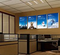 办公室装饰画最近案例