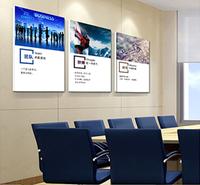 会议室装饰画